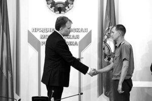 президент милиция