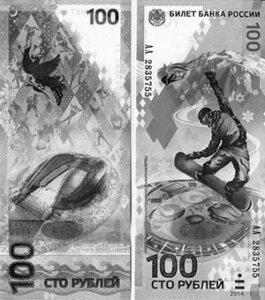 №10-olympic-bill