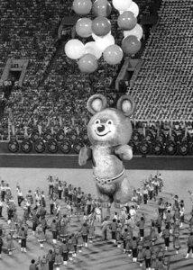 olimpiada80_003