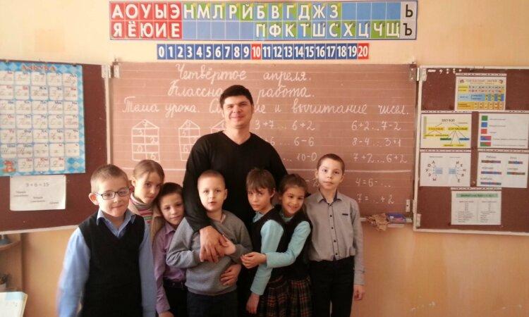 Школа для глухих